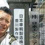 #3265 新幹線♪…