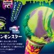 31アイスクリームで…