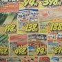 柿とブドウに対して個…