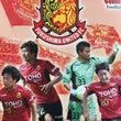 福島ユナイテッドFC…