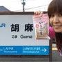 木村裕子新曲「おもし…