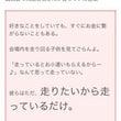"""""""岡田哲也氏の出版前…"""