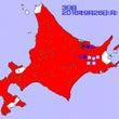 (速報)北海道から無…