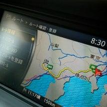 go to 隼人