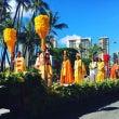 フローラルパレード!…