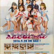 ◆9月30日(金)【…