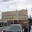 tokyo miso…