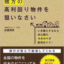 【9月30日緊急発売…