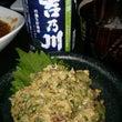 10月1日は日本酒の…