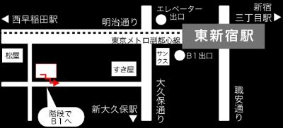 新宿キャッツホール 地図 アクセス 道順