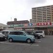 業務スーパー鶴見店