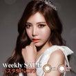 [Weekly SA…