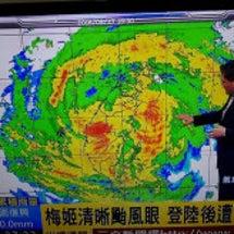 台湾全土暴風域台風1…
