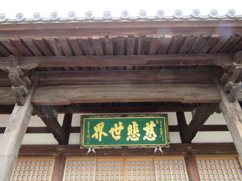 長崎清水寺②