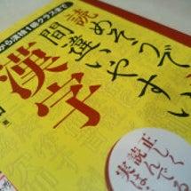 日本女性の嗜み。