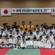秋季北海道大会 開催…