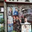 東京赤羽のCDショッ…