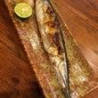 ついに  秋刀魚  …