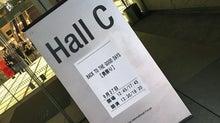 hallc