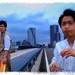 *僕と大野さん*