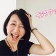 【ブログ書けません!…
