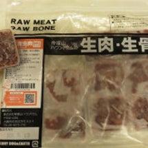 これが生肉か!