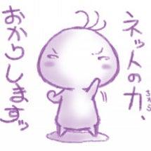 『けがさんぼん』リク…