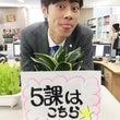 「スカッとジャパン!…