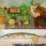 【秋刀魚の塩焼き定食…
