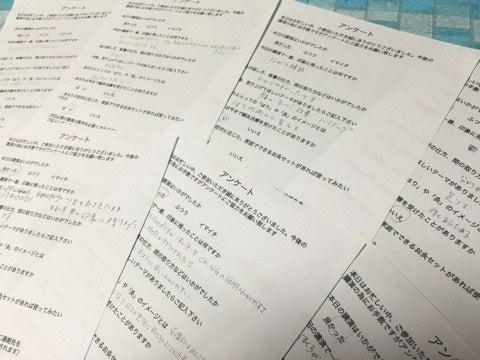 {1C0FCC71-CDF2-4F6C-B3E1-91BDF2C3B5D0}
