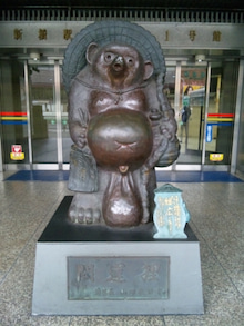 新橋駅前ビルタヌキ
