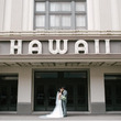 Hawaii Wed…