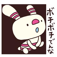160910_Line_S_AESTROOP_026_M_01