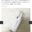 【VOGUE(ヴォー…