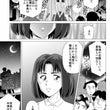 撫子:【完全版】第0…