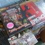 DVD入荷!!