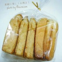 ■美味しい食パンの耳…