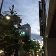 ★AFURI六本木★