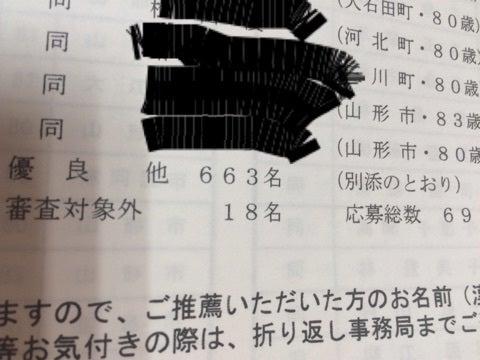 {507F8051-395D-4A8F-A02E-7AFDA2C39C2B}