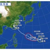 【台風18号】