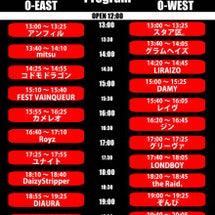 【ZEAL LINK…