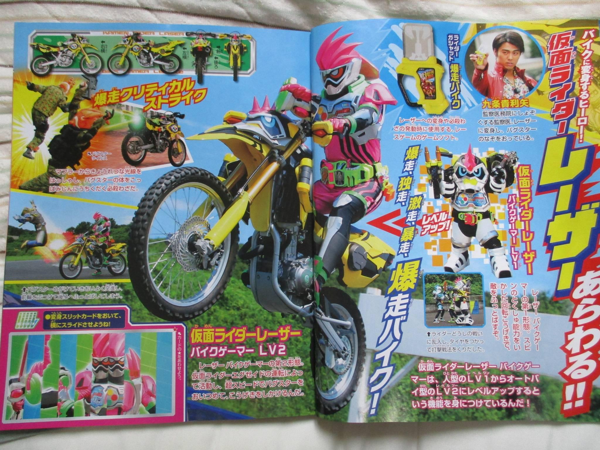 別にライダーがバイクに変形せんでもええ思うねん・・・・ ・・・・ 照井竜~~~~!!(爆)