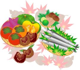 食欲の秋の食材