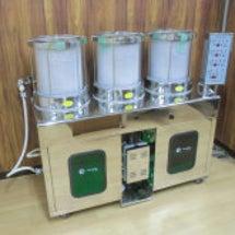 生薬抽出器の導入