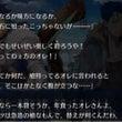 【FateGO】ネロ…