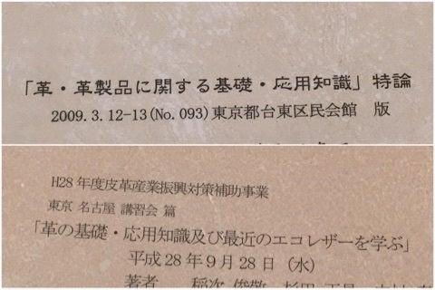 {A27ECF5E-C8BC-45B5-8F1B-BC4CA4552F6E}