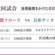 9月28日☆【#16…