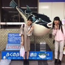 ☆ちゆちゆブログ☆(…