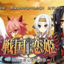 CR戦国†恋姫 FP…