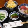 うな丼定食(大)~藤…